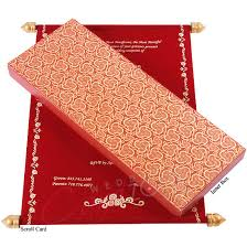 Scroll Invitation Scroll Wedding Cards Pakistani Scroll Wedding Invitations