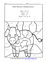 easy multiplication worksheets baby calf multiplication puzzle