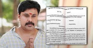 Seeking Kerala Points Dileep S Advocate Told High Court While Seeking Bail