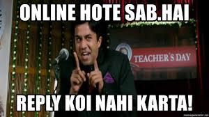 Online Meme Generator - online hote sab hai reply koi nahi karta chatur meme generator