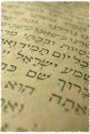 shabbat siddur the prayer book the siddur prayer