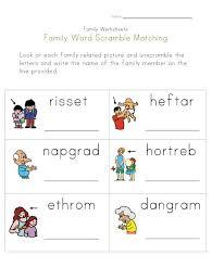 family word scramble worksheet moises pinterest family words