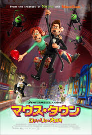 flushed movie poster 5 9 imp awards