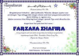 25 contoh undangan aqiqah dan kartu ucapan yang bisa di edit dan h