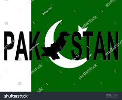 Pakistan Flag Picture Pakistan Text Map On Pakistani Flag Stock Illustration 11469601