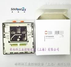 si鑒e auto monza is seatfix si鑒e auto graco groupe 2 3 100 images 27708 1812174min19