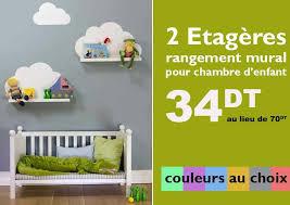 rangement mural chambre étagère rangement mural pour chambre d enfant à 34dt touslesdeals tn