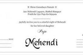 mehndi invitation wording sles mehndi invitation cards matter 4k wallpapers