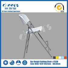 Plastic Bistro Chairs Bar Furniture Cheap Plastic Portable High Chair Folding Bar Stool