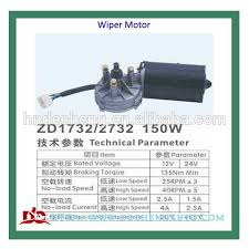 doga marine wiper motor price suppliers manufacturers on motors