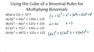 multiply polynomials by binomials video algebra ck 12