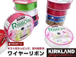 kirkland ribbon agogonus rakuten global market 3 8 cm wide wire edge ribbon x