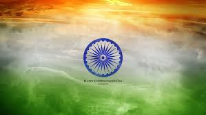 What Does The Indian Flag Look Like National Anthem Of India The Fact Speak