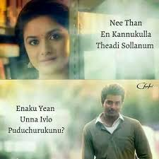 film quotes in tamil pin by ammu on love pinterest