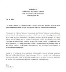 cover letter for academic coordinator position popular research paper editing website ca material things essay