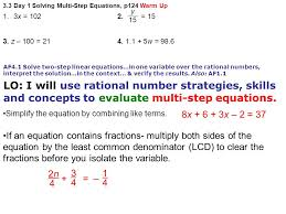 solving multi step linear equations jennarocca