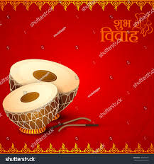 Invitation Card For Thread Ceremony Vector Illustration Drum Indian Wedding Invitation Stock Vector