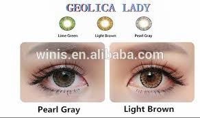 Light Brown Contact Lenses Geo Lady Wholesale Contact Lenses Big Eyes Korean Contact Lens