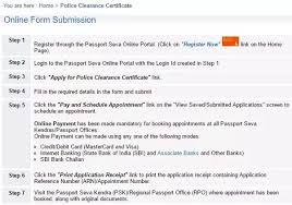 Certification Letter For Address Proof What Is The Process For A Police Clearance 2017 Quora