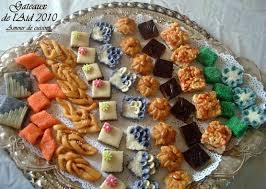 amour de cuisine gateau les gateaux de aid el fitr 2010 عيد الفطر les du amour