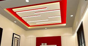 False Ceiling Design Catalogue Pdf