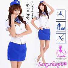 Flight Attendant Halloween Costumes Halloween Costume Air Hostess Flight Attendant Stewardess