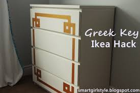 Ikea Undredal Ikea Bedroom Dressers Zamp Co
