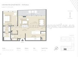 floor plans city walk apartments jumeirah dubai building5 floor plans 1br b2