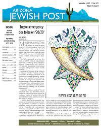 arizona jewish post 9 8 2017 by arizona jewish post issuu