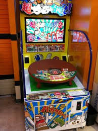 japanese arcade cabinet for sale ice cold beer arcade for sale www arcadespecialties com