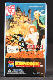 the castle of cagliostro lupin the third castle of cagliostro kubrick series 1 blind box