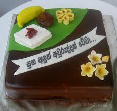 new year chocolate avurudu new year chocolate cake 2lb lankaeshop sri lanka