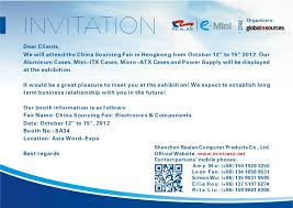 china sourcing fair 12th to 15th october 2012 exhibition
