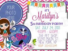 custom birthday invitation kids ek webdesigns party lps