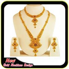 golden necklace new design images Gold necklace design 1 0 apk androidappsapk co png