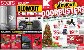 sears kmart outs black friday sales 2017 ads starts doorbuster