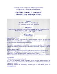 senior auditor cover letter cover letters in spanish image collections cover letter ideas
