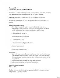 food service resume www goofyrooster wp content uploads special sk