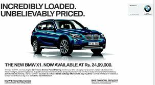 bmw ads bmw x1 available in india for 24 99 lakh rupees audi q3 sport