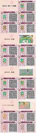 361 best animal crossing new leaf qr codes images on pinterest