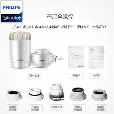 usd 91 44 philips water purifier home straight up kitchen faucet