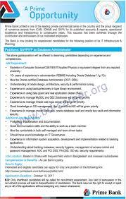 Database Engineer Jobs Prime Bank Limited Job Circular 2017 Apply Online