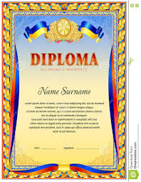 diploma design template stock vector image 74657090