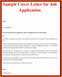 a cover letter cover letter sle for application resumedoc