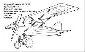 terrific airplane coloring pages printable planes coloring