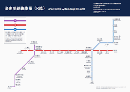 Map R File Jinan Metro System Map R Lines Png Wikimedia Commons