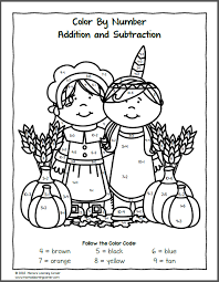 thanksgiving subtraction worksheets grade worksheets for all