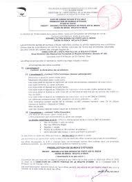 bureau d ordre appels d offres algerie https monaqsatdz com appels d
