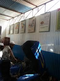 siddhi agro agency sangamner garud rotavator force balwan