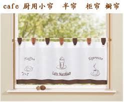petit rideau de cuisine petit rideau de cuisine simple voilage rideau voilages pcs cm